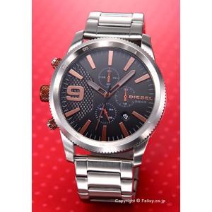 ディーゼル DIESEL 腕時計 メンズ Rasp Chrono  DZ4457|trend-watch