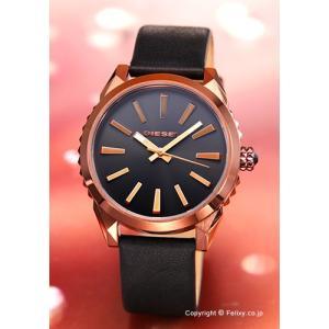 ディーゼル DIESEL 腕時計 レディース Nuki DZ5559|trend-watch