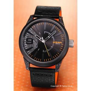 ディーゼル DIESEL 腕時計 メンズ Rasp DZ1845|trend-watch