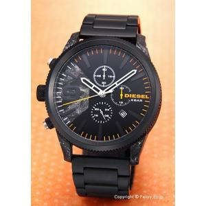 ディーゼル DIESEL 腕時計 メンズ Rasp Chrono DZ4469|trend-watch