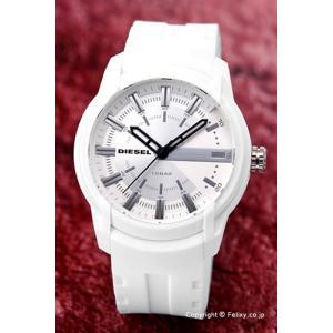 ディーゼル 腕時計 メンズ DIESEL Armbar Silicone DZ1829|trend-watch