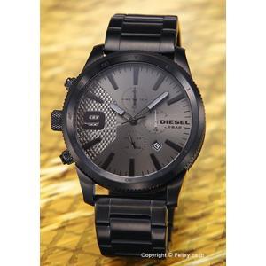 ディーゼル DIESEL 腕時計 Rasp Chrono DZ4453|trend-watch