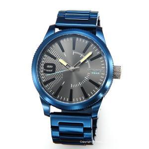 ディーゼル 時計 DIESEL メンズ 腕時計 Rasp DZ1872|trend-watch