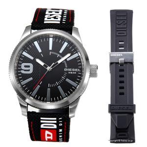 ディーゼル 時計 DIESEL メンズ 腕時計 Rasp DZ1906|trend-watch