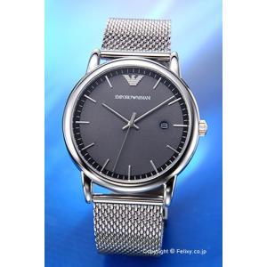 エンポリオアルマーニ 腕時計 メンズ EMPORIO ARMANI Luigi AR11069|trend-watch