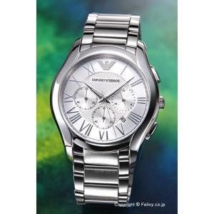 エンポリオアルマーニ EMPORIO ARMANI 腕時計 メンズ Valente クロノグラフ AR11081|trend-watch