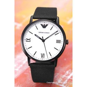 エンポリオアルマーニ EMPORIO ARMANI 腕時計 Kappa Changestrap Giftset AR80004|trend-watch