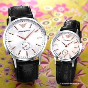 エンポリオアルマーニ EMPORIO ARMANI 腕時計 Classic Collection ペアウォッチ AR9113|trend-watch