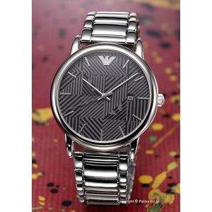 エンポリオアルマーニ EMPORIO ARMANI 腕時計 メンズ Luigi AR11134|trend-watch