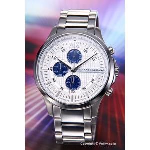 アルマーニエクスチェンジ 腕時計 メンズ Armani Exchange Hampton クロノグラフ ホワイトシルバー×ネイビー AX2136|trend-watch