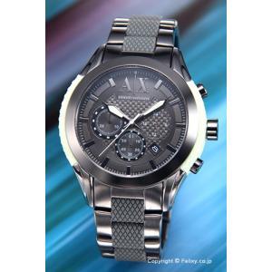 アルマーニエクスチェンジ 腕時計 メンズ Armani Exchange AX1385 コロナド クロノグラフ ガンメタル×グロー|trend-watch