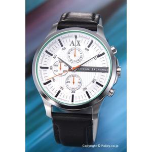 アルマーニエクスチェンジ 腕時計 メンズ Armani Exchange AX2165 ハンプトン クロノグラフ ホワイト(グリーンポイント)|trend-watch