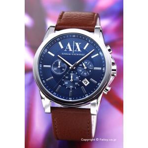 アルマーニ エクスチェンジ 腕時計 メンズ Armani Exchange AX2501 ブルー/ブラウン|trend-watch