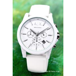 アルマーニ エクスチェンジ 腕時計 メンズ Armani Exchange オールホワイト AX1325|trend-watch