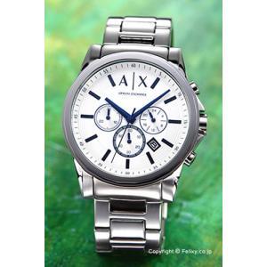 アルマーニ エクスチェンジ 腕時計 メンズ Armani Exchange  AX2510|trend-watch