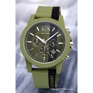 アルマーニ エクスチェンジ Armani Exchange 腕時計 メンズ Outer Banks Chronograph AX1333|trend-watch