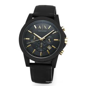 アルマーニ エクスチェンジ 時計 Armani Exchange 腕時計 メンズ Outer Banks Gift Set AX7105|trend-watch
