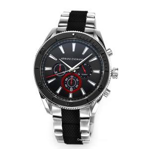 アルマーニ エクスチェンジ 時計 Armani Exchange メンズ 腕時計 Enzo Bracelet Gift Set AX7106|trend-watch