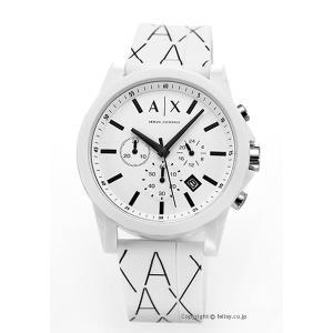 アルマーニ エクスチェンジ 時計 Armani Exchange メンズ 腕時計 Outer Banks Chronograph AX1340|trend-watch