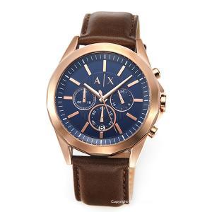 アルマーニ エクスチェンジ 時計 Armani Exchange メンズ 腕時計 Drexler AX2626|trend-watch