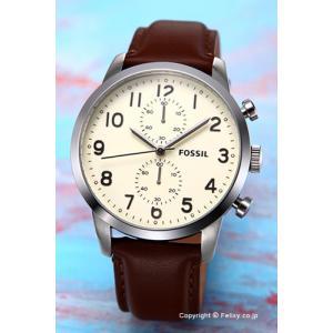 フォッシル FOSSIL 腕時計 メンズ TOWNSMAN FS4872|trend-watch