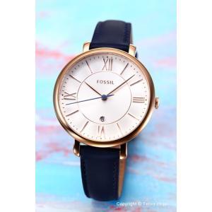 フォッシル FOSSIL 腕時計 レディース JACQUELINE ES3843|trend-watch