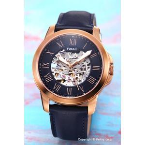 フォッシル FOSSIL 腕時計 メンズ Grant Automatic ネイビー×ローズゴールド ME3102|trend-watch