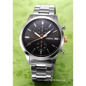 フォッシル FOSSIL 腕時計 メンズ TOWNSMAN FS5407|trend-watch