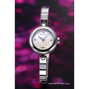 グッチ 腕時計 レディース GUCCI Diamantissima Collection YA141503|trend-watch