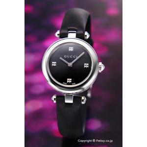 グッチ 腕時計 レディース GUCCI Diamantissima Collection YA141506|trend-watch
