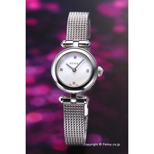 グッチ 腕時計 レディース GUCCI Diamantissima Collection YA141512|trend-watch