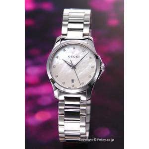 グッチ 腕時計 レディース GUCCI G-Timeless Collection YA126542|trend-watch