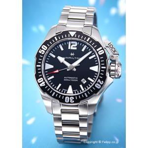 ハミルトン HAMILTON 腕時計 Khaki Navy Open Water Auto (カーキ ネイビー オープンウォーター オート)  ブラック H77605135|trend-watch