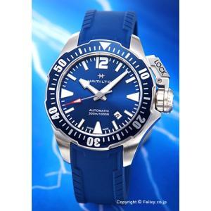 ハミルトン HAMILTON 腕時計 カーキ ネイビー オープンウォーター オート ネイビー H77705345|trend-watch