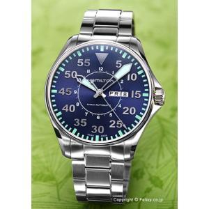 ハミルトン HAMILTON 腕時計 メンズ Khaki Pilot Auto ネイビー H64715145|trend-watch