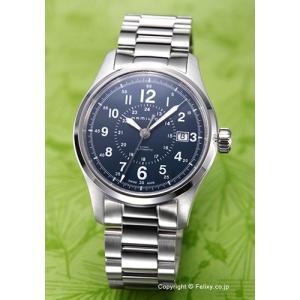 ハミルトン HAMILTON 腕時計 メンズ Khaki Field Auto ネイビー H70305143|trend-watch