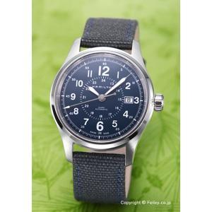 ハミルトン HAMILTON 腕時計 メンズ Khaki Field Auto ネイビー H70305943|trend-watch