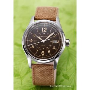 ハミルトン HAMILTON 腕時計 メンズ Khaki Field Auto ブラウン H70305993|trend-watch