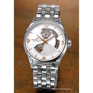 ハミルトン HAMILTON 腕時計 メンズ Jazzmaster Open Heart Auto H32705151|trend-watch