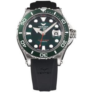ケンテックス 腕時計 メンズ KENTEX S706M-19 マリーンマン シーホース2 ダークグリーン trend-watch