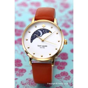 ケイトスペード KATE SPADE 腕時計 メトロ ムーンフェイズ カクテル レディース KSW1073