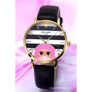 ケイトスペード KATE SPADE 腕時計 Monkey Black Metro  レディース KSW1259|trend-watch