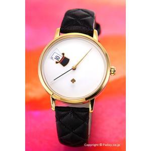 ケイトスペード KATE SPADE 腕時計 レディース Magic Hat Metro KSW1214|trend-watch