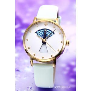 ケイトスペード KATE SPADE 腕時計 Metro Mint Splash Peacock KSW1286|trend-watch