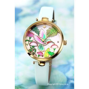 ケイトスペード KATE SPADE 腕時計 レディース Hummingbird Holland KSW1309|trend-watch