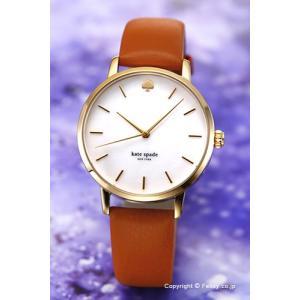 ケイトスペード KATE SPADE 腕時計 Metro レディース KSW1142 trend-watch