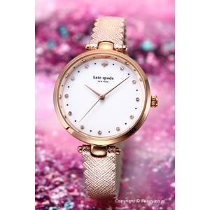 ケイトスペード KATE SPADE 腕時計 Holland レディース KSW1402 trend-watch