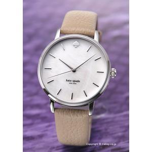 ケイトスペード KATE SPADE 腕時計 レディース Metro KSW1141 trend-watch