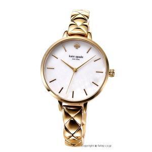 ケイトスペード KATE SPADE 腕時計 レディース Metro Quilted Link KSW1471 trend-watch