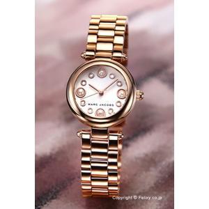 マークジェイコブス 腕時計 レディース MARC JACOBS Dotty25 MJ3520|trend-watch